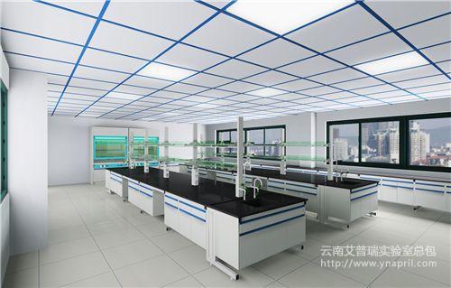 实验室装修施工