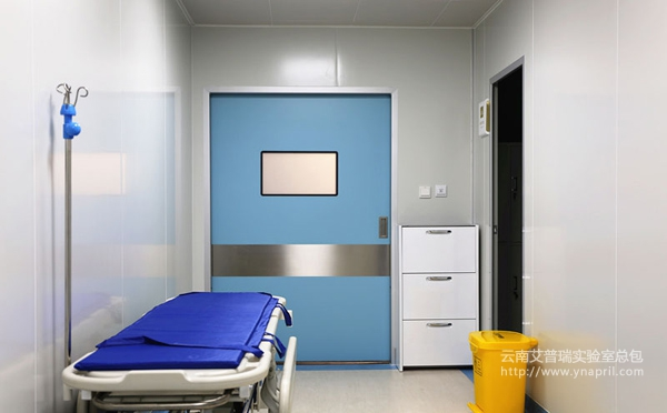云南美容整形医院手术室装修设计