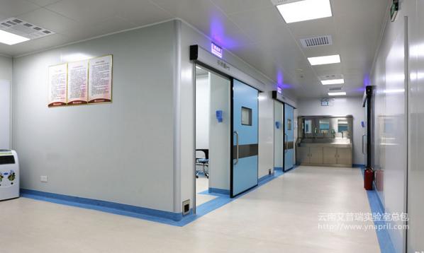 昆明美容医院手术室装修设计