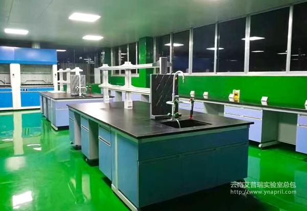 云南实验室装修公司  云南专业实验室装修公司推荐